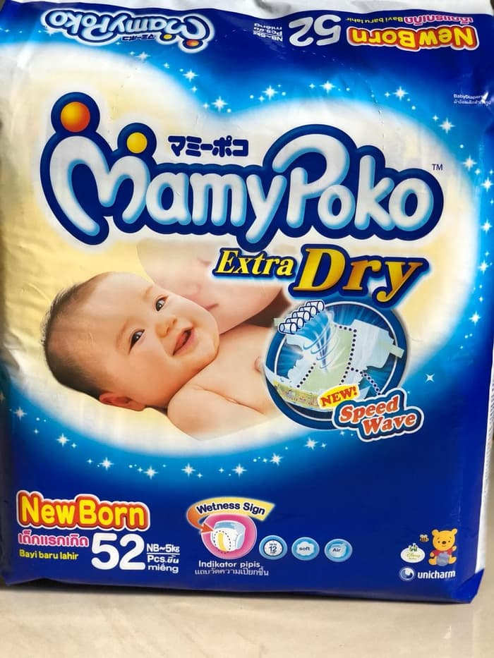 Penggunaan Bahan Yang Teruji Klinis Pada Produk Diapers Bayi